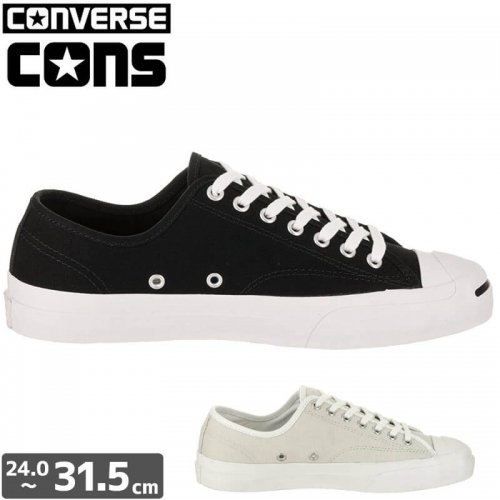【CONS CONVERSE コンバース スケート シューズ】JACK PURCELL PRO OX ZOOM AIR NO30