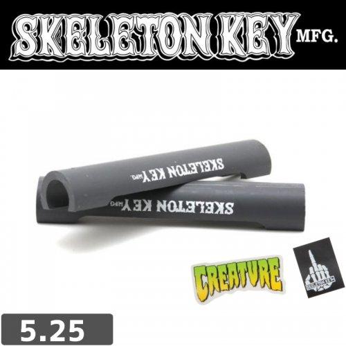 【SKELETON KEY MFG スケルトンキー】TRUCK COPER GREY CREATURE【5.25】NO1