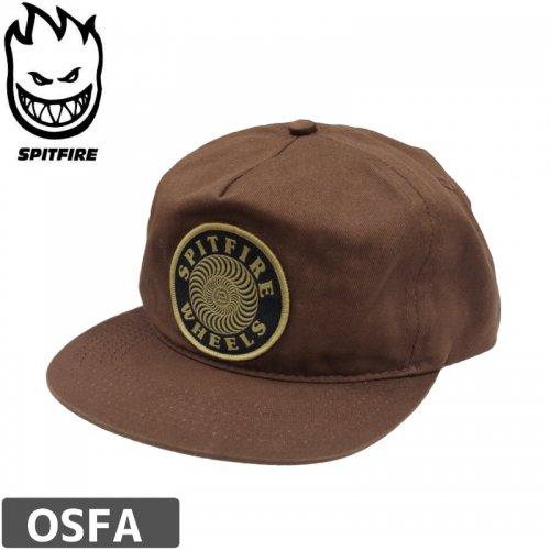 【スピットファイヤー SPITFIRE キャップ】OG CLASSIC SWIRL ADJUSTABLE HAT【ブラウン】NO68