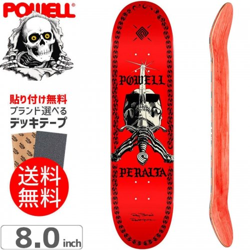 【パウエル POWELL スケートボード デッキ】SKULL & SWORD CHAINZ DECK[8.0インチ]NO32