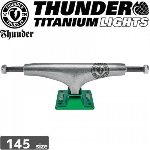 【THUNDER スケボー トラック】LOADED MAINLINE TITANIUM LIGHTS【145】NO124