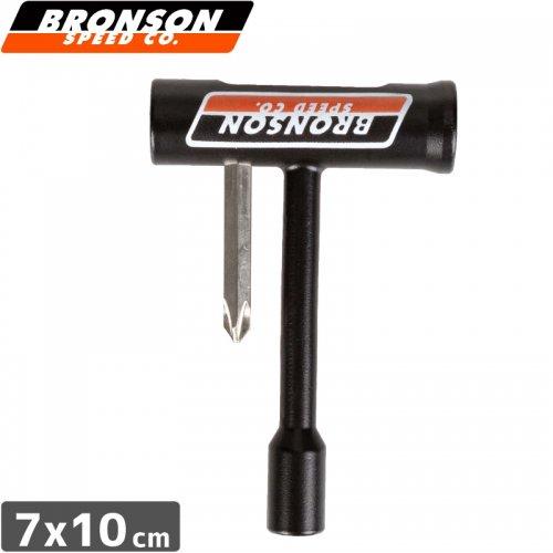 【BRONSON ブロンソン スケボー 工具】BEARING SAVER SKATE TOOL NO1