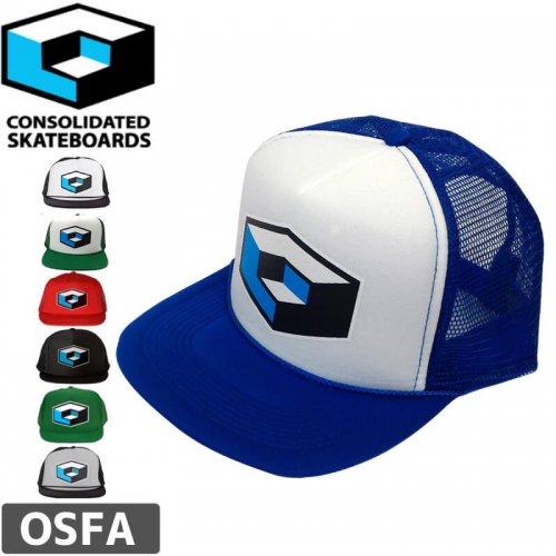 【コンソリデーテッド CONSOLIDATED スケボー キャップ】THE CUBE TRUCKER HAT【5カラー】NO6