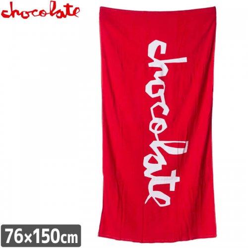 【チョコレート CHOCOLATE ビーチタオル】BEACH TOWEL 76×150cm【レッド】NO1