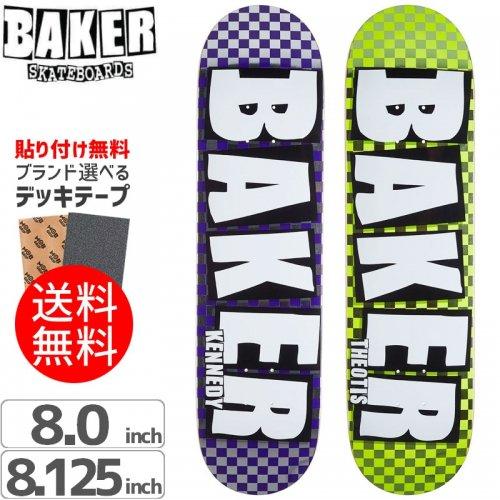 【ベーカー BAKER スケボー デッキ】BRAND NAME CHECK FOLL DECK[8.0インチ][8.125インチ]NO184