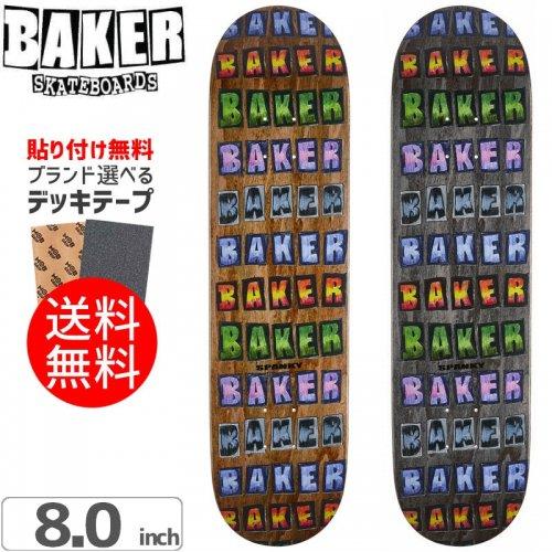 【ベーカー BAKER スケボー デッキ】COLORED PENCIL DECK[8.0インチ]NO187