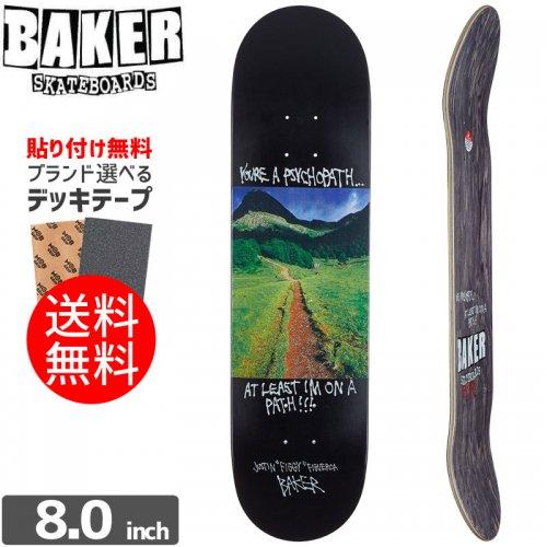 【ベーカー BAKER スケボー デッキ】FIGUEROA SUPER STOCK DECK[8.0インチ]NO188