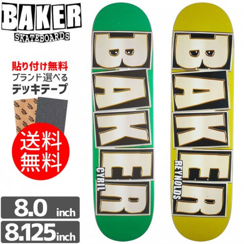 【ベーカー BAKER スケボー デッキ】BRAND NAME GLITTER DECK[8.0インチ][8.125インチ]NO189