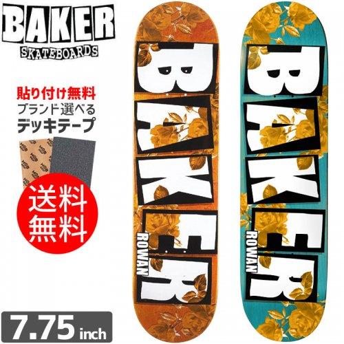 【ベーカー BAKER スケボー デッキ】BRAND NAME ROSE GOLD DECK[7.75インチ]NO191