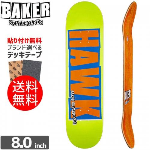 【ベーカー BAKER スケボー デッキ】HAWK NAME LOGO DECK[8.0インチ]NO193