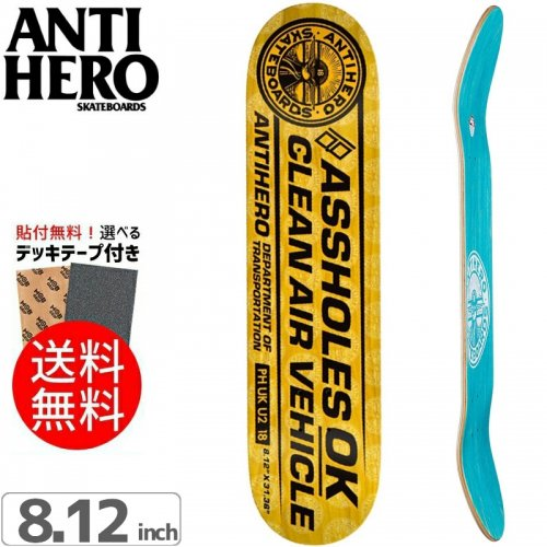 【ANTI HERO アンタイヒーロー デッキ】CLEAN AIR DECK[8.12インチ]NO110