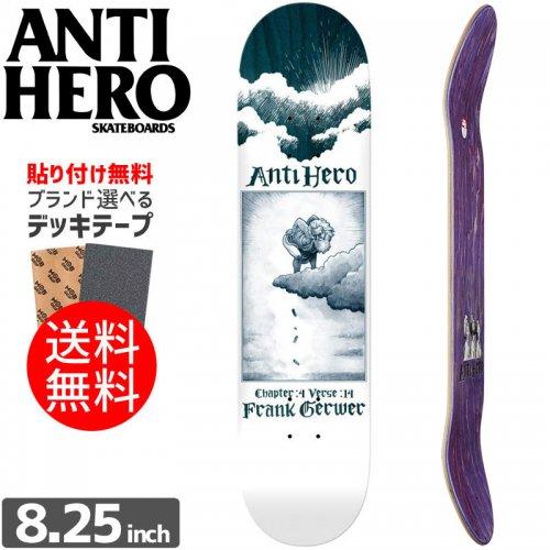 【ANTI HERO アンタイヒーロー デッキ】GERWER BOOK OF DECK[8.25インチ]NO114