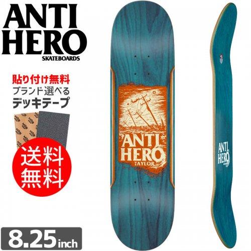 【ANTI HERO アンタイヒーロー デッキ】HURRICANE RECOLOR DECK[8.25インチ]NO115