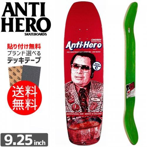 【ANTI HERO アンタイヒーロー デッキ】GROSSO PRESWEET DECK[9.25インチ]オールドスクール NO116