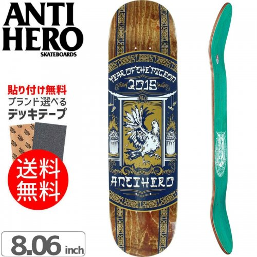 【ANTI HERO アンタイヒーロー デッキ】YEAR OF THE PIGEON DECK[8.06インチ]NO117