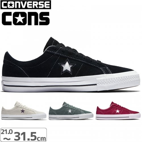 【CONS CONVERSE コンバース スケート シューズ】ONE STAR PRO OX SHOES 【スウェード】NO32
