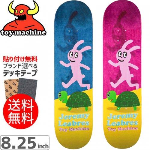 【トイマシーン TOY MACHINE スケートボード デッキ】LEABRES TURTLE & HARE DECK[8.25インチ]NO160