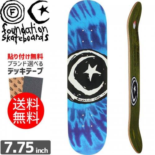 【ファンデーション FOUNDATION スケボー デッキ】STAR & MOON TYE DYE DECK[7.75インチ]NO51