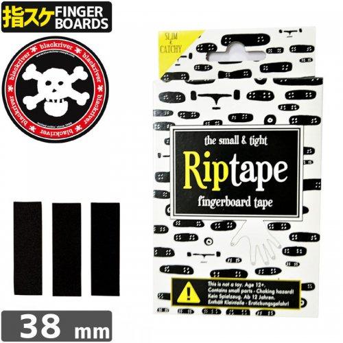 【ブラックリバー BLACKRIVER 指スケ】RIPTAPE FINGERBOARD UNCUT【38mm】【リップ テープ】NO11