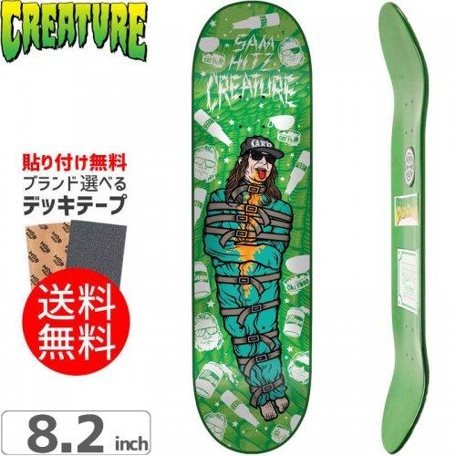 【クリーチャー CREATURE スケートボード デッキ】HITZ PSYCH WARD[8.2インチ]NO151