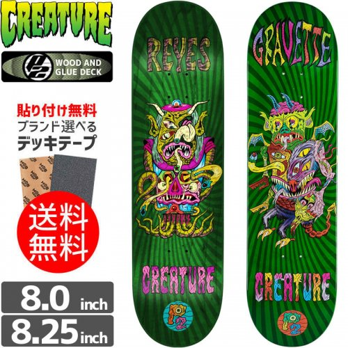 【クリーチャー CREATURE スケートボード デッキ】WEIRDOS P2 DECK[8.25インチ]NO152