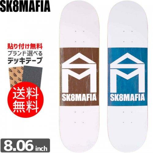 【スケートマフィア SK8MAFIA スケボー デッキ】HOUSE LOGO DOUBLE DIP[8.06インチ]NO101