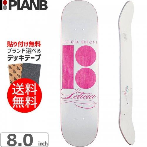 【プランビー PLAN-B デッキ】LETICIA SCRIPT DECK[8.0インチ]NO139
