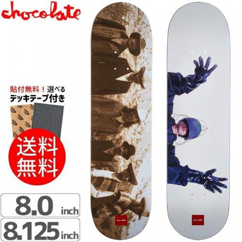 【チョコレート CHOCOLATE スケートボード デッキ】FILM DECK[8.0インチ][8.125インチ]NO159