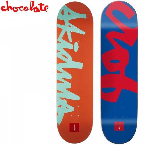 【チョコレート CHOCOLATE スケートボード デッキ】NICK NAMES DECK[8.125インチ]NO160