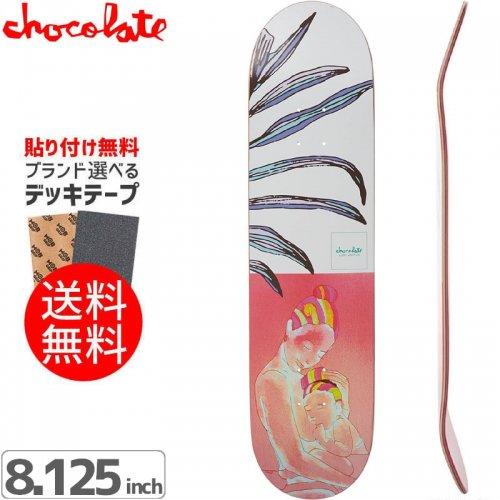 【チョコレート CHOCOLATE スケートボード デッキ】ANDERSON TROPICALIA DECK[8.125インチ]NO163