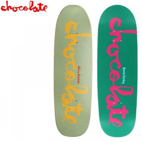 【チョコレート CHOCOLATE スケートボード デッキ】ORIGINAL CHUNK CRUISER[9.0インチ][9.25インチ]NO164