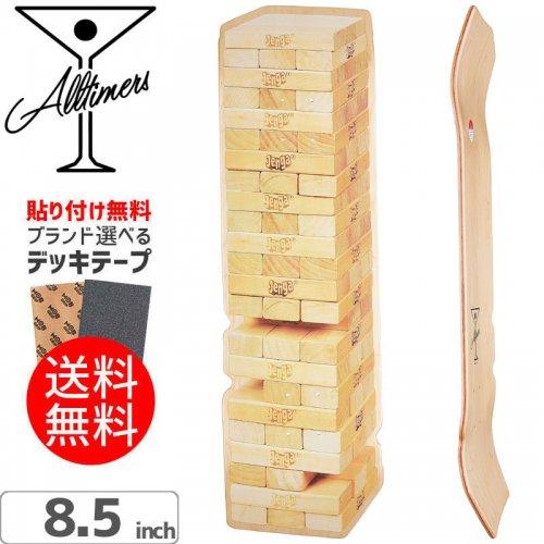 【ALLTIMERS オールタイマーズ スケボー デッキ】JENGA DECK[8.5インチ]NO2