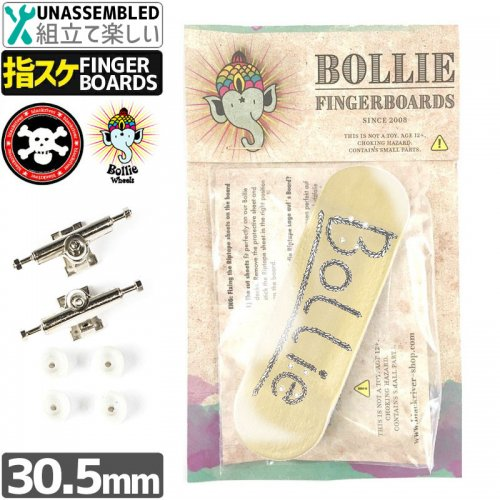 【ブラックリバー BLACKRIVER 指スケ】BOLLIE LOGO LEAVES FINGERBOARD SET【30.5mm】コンプリート NO29