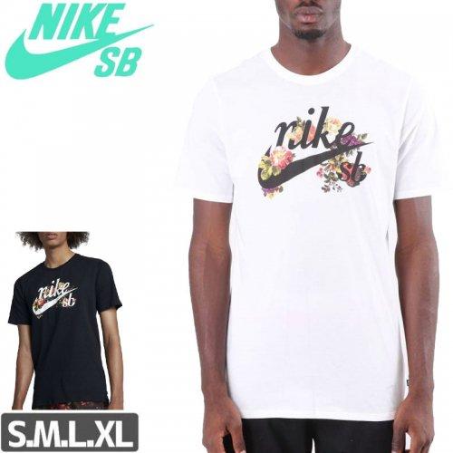 【NIKE SB ナイキ Tシャツ】US企画 FLORAL TEE【ブラック】【ホワイト】NO51