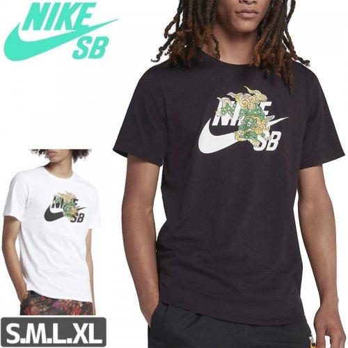 【NIKE SB ナイキ Tシャツ】US企画 YEAR OF THE DOG TEE【ブラック】【ホワイト】NO52