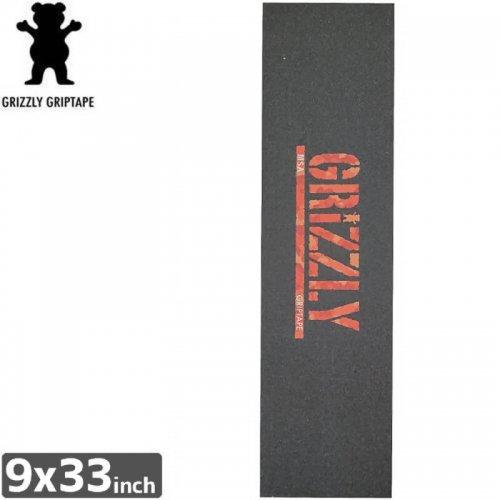 【グリズリー GRIZZLY GRIPTAPE デッキテープ】MSA CAMO STAMP GRIPTAPE【カモ】NO23