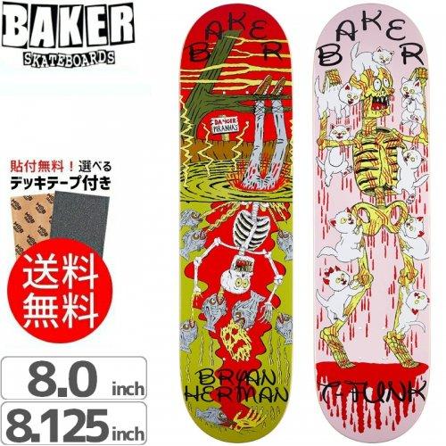 【ベーカー BAKER スケボー デッキ】WAYS TO DIE DECK[8.0インチ]NO201