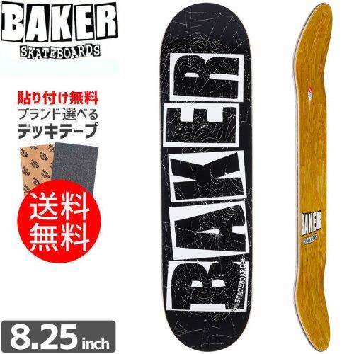 【ベーカー BAKER スケボー デッキ】BRAND LOGO SPIDER DECK[8.25インチ]NO203