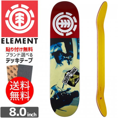 【エレメント スケートボード デッキ】ELEMENT x KING OF THE ROAD DECK[8.0インチ]NO19
