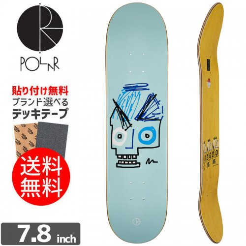 【POLAR ポーラー スケボー デッキ】TEAM INSTA SKULL LIGHT BLUE DECK[7.8インチ]NO35