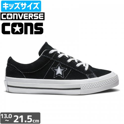 【CONVERSE コンバース USA シューズ キッズ】ONE STAR VINTAGE SUEDE LOW TOP YOUTH【スウェード】NO4