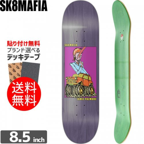 【スケートマフィア SK8MAFIA スケボー デッキ】LEGENDS II DECK[8.5インチ]NO104