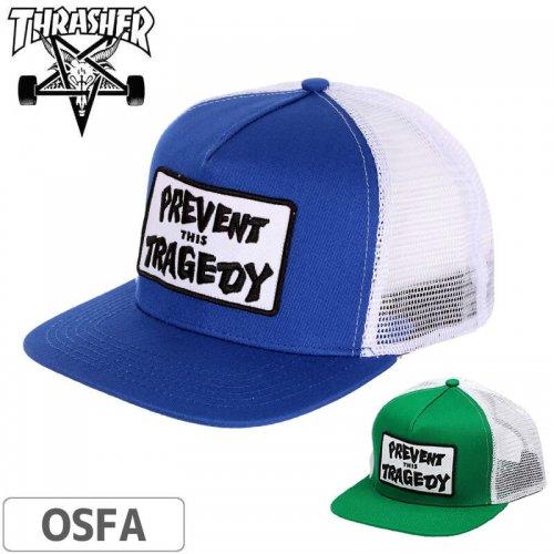 【スラッシャー THRASHER  キャップ】PREVENT THIS TRAGEDY TRUCKER CAP【ブルー】NO38