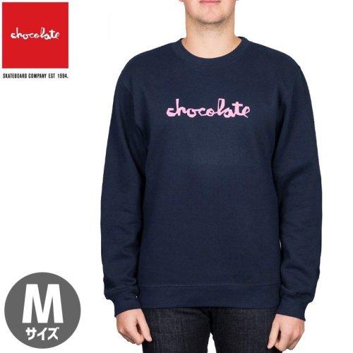 【チョコレート CHOCOLATE スケボー スウェット】CHOCOLATE CHUNK CREW【ネイビー】NO34