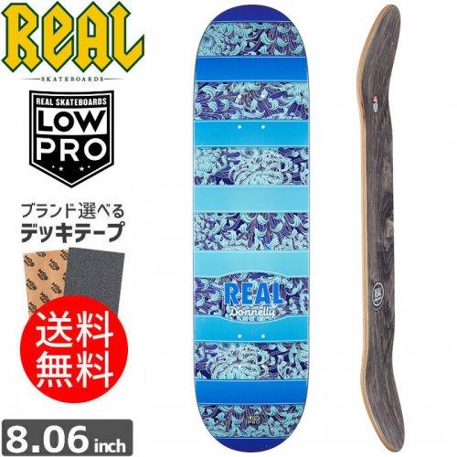 【リアル REAL スケボーデッキ】DONNELLY MELLOW LOWPRO DECK[8.06インチ]NO145