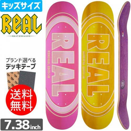 【リアル REAL キッズデッキ】OVALDUO PRICE POINT DECK MINI[7.3インチ]NO7