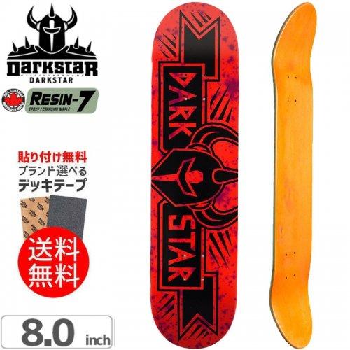 【ダークスター DARK STAR スケボー デッキ】GRAND RHM DECK[8.0インチ]NO100
