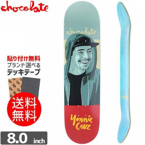 【チョコレート CHOCOLATE スケートボード デッキ】PORTRAIT DECK[8.0インチ]NO167