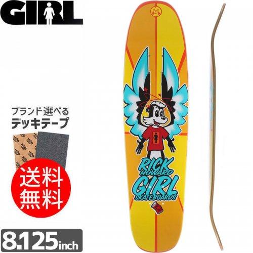 【ガール GIRL スケボーデッキ】RICK HOWARD 復刻 POWERSLIDE #2[8.125インチ]NO224