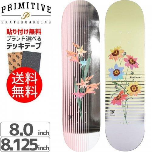 【PRIMITIVE プリミティブ スケボー デッキ】TROP/DAZE DECK[8.0インチ][8.1インチ]NO51